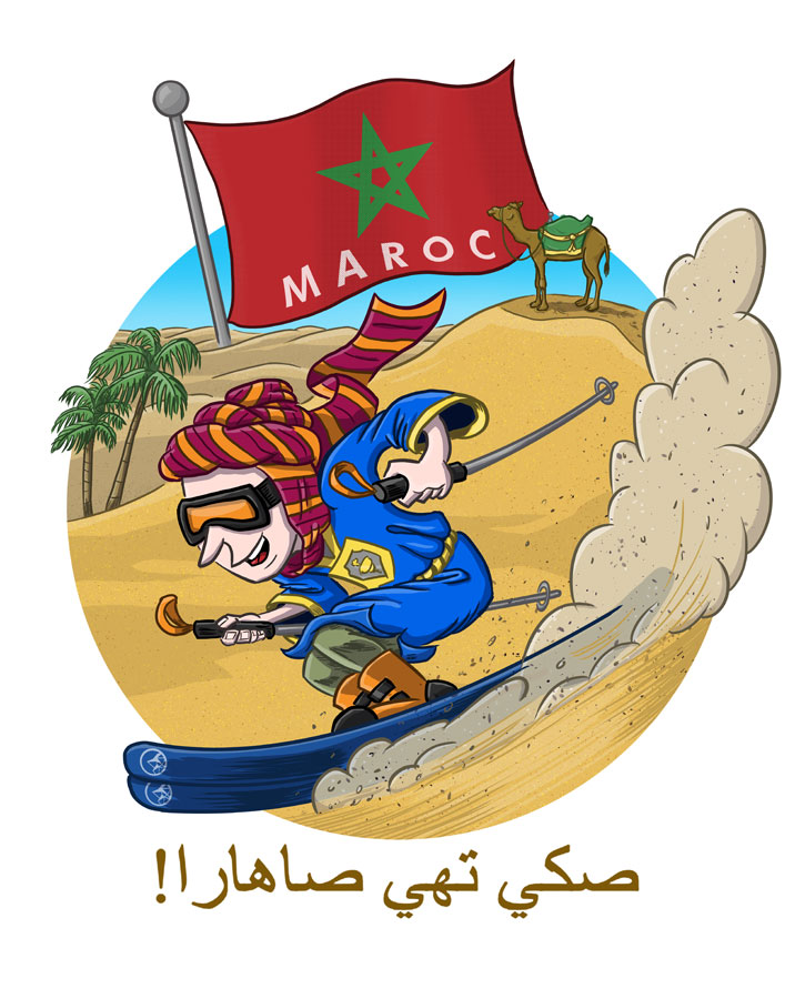 "T-shirt illustration depicting a man wearing a headscarf and Berber robe skiing Saharan sand dunes under the Moroccan flag, and ""Ski the Sahara"" written in Arabic."